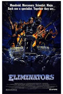 Постер фильма Механические убийцы (1986)