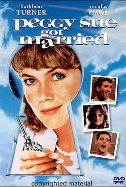 Постер фильма Пегги Сью вышла замуж (1986)