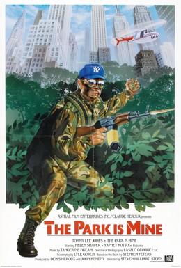Постер фильма Это мой парк (1985)