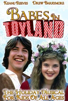 Постер фильма Путешествие в сказку (1986)