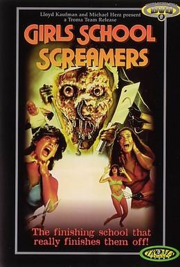 Постер фильма Кричащие школьницы (1986)