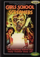 Кричащие школьницы (1986)