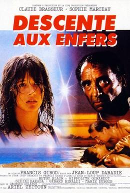Постер фильма Сошествие в ад (1986)