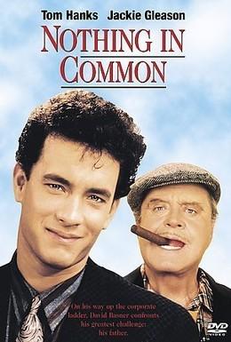 Постер фильма Ничего общего (1986)
