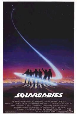 Постер фильма Дети солнца (1986)