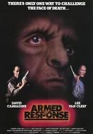 Вооруженный отпор (1986)
