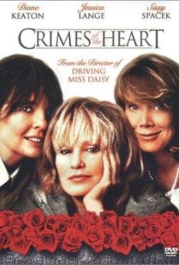 Постер фильма Преступления сердца (1986)