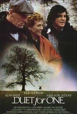 Постер фильма Дуэт для солиста (1986)