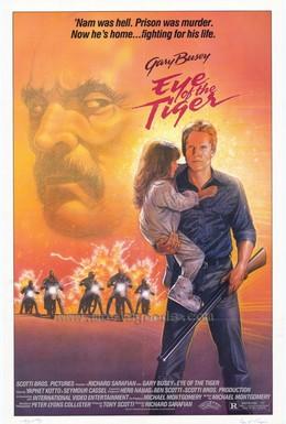 Постер фильма Глаз тигра (1986)