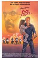 Глаз тигра (1986)