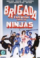 Взрывная бригада против ниндзя (1986)