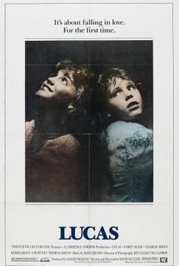 Постер фильма Лукас (1986)