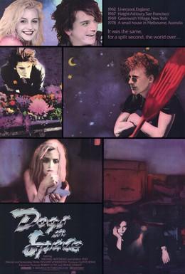 Постер фильма Собаки в космосе (1986)
