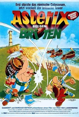 Постер фильма Астерикс в Британии (1986)