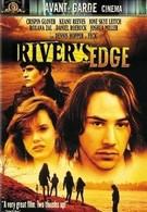 На берегу реки (1986)