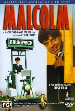 Постер фильма Малкольм (1986)