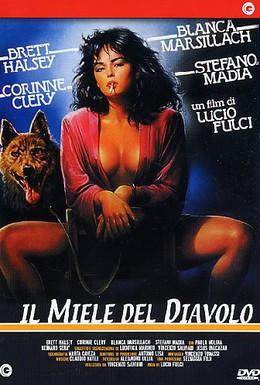 Постер фильма Дьявольский мед (1986)