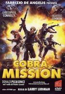 Миссия Кобра (1986)