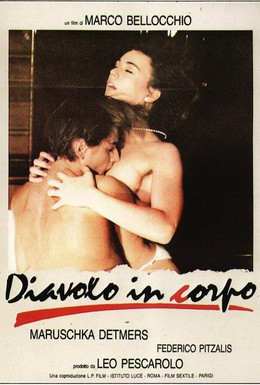 Постер фильма Дьявол во плоти (1986)