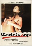 Дьявол во плоти (1986)