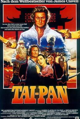 Постер фильма Тайпан (1986)