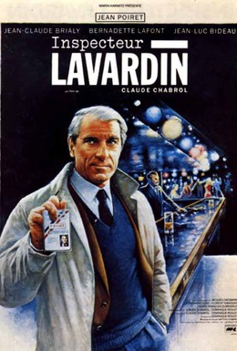 Постер фильма Инспектор Лаварден (1986)