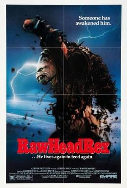 Постер фильма Царь зла (1986)
