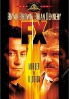 Иллюзия убийства (1986)
