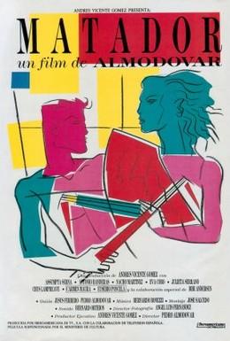 Постер фильма Матадор (1986)