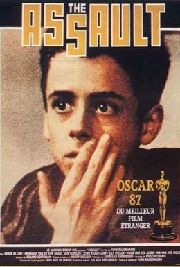 Постер фильма Нападение (1986)