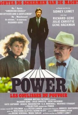 Постер фильма Власть (1986)