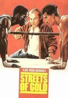 Улицы из золота (1986)