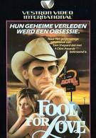 Без ума от любви (1985)