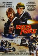 Отряд Дельта (1986)