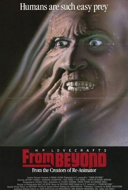 Постер фильма Извне (1986)