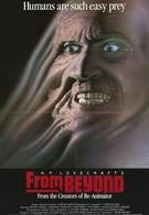 Извне (1986)