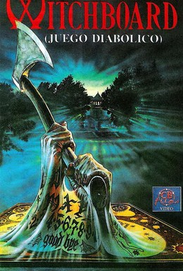 Постер фильма Колдовская доска (1986)