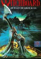 Колдовская доска (1986)
