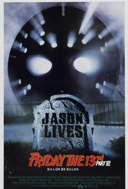 Постер фильма Пятница 13-е – Часть 6: Джейсон жив! (1986)