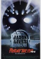 Пятница 13-е – Часть 6: Джейсон жив! (1986)