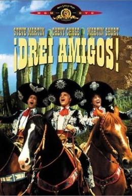 Постер фильма Три амигос! (1986)