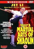 Храм Шаолинь 3: Боевые искусства Шаолиня (1986)