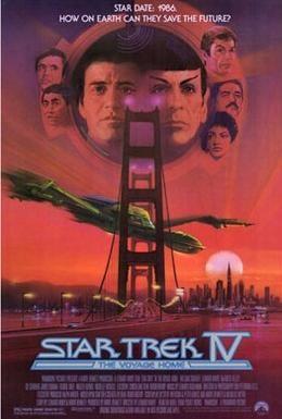 Постер фильма Звездный путь 4: Дорога домой (1986)