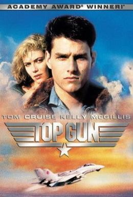Постер фильма Лучший стрелок (1986)