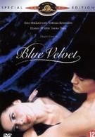 Синий бархат (1986)