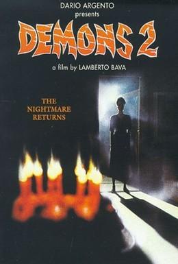 Постер фильма Демоны 2 (1986)