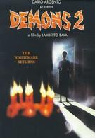 Демоны 2 (1986)