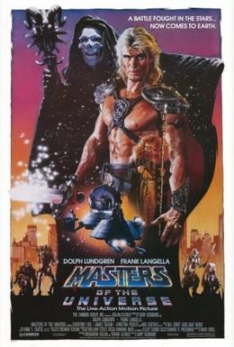 Постер фильма Повелители вселенной (1987)