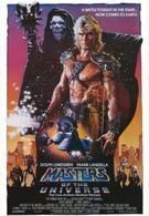 Повелители вселенной (1987)