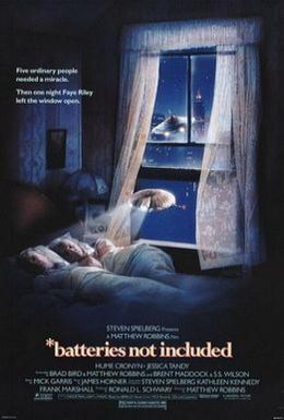 Постер фильма Батарейки не прилагаются (1987)
